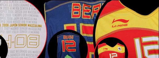 spain-basketball-jersey
