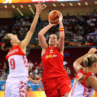 Spain Women Olympic Dreams Over