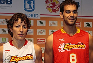 2010 Spain National Team Jersey