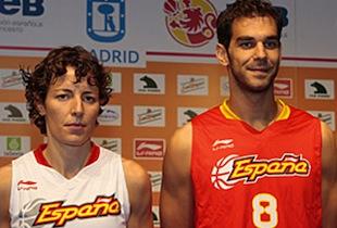 2010 Spain National Team Jersey