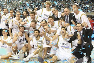 Real Madrid Wins Kings Cup 2012 vs Barcelona 91-74