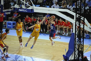 Spain Wins Eurobasket 2013 Championship Over France 70-69