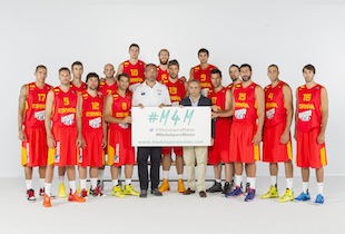 Spain National Team Eurobasket and Friendly Schedule 2013