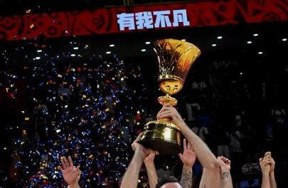 Two years have passed since the unforgettable and legendary gold of China 2019